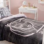 Cotton Kids Blanket 150x200 Cm Stone Coal