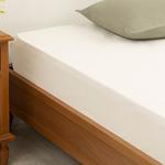 Plain 2 Cotton Single Size Fitted Bed Sheet 160x200 Cm Off White