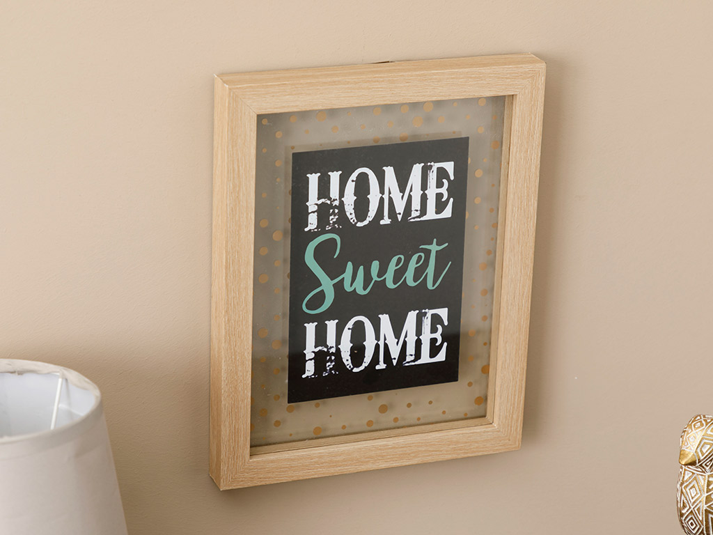 My Sweet Home Mdf Picture Frame 20x25 Cm Coffee